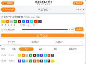 thesapphireinn.com