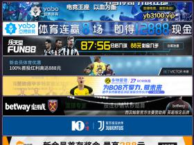theschoolinrosevalley.com
