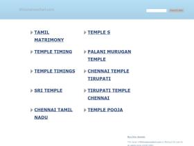 thirumanancheri.com