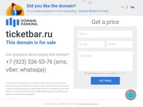 ticketbar.ru