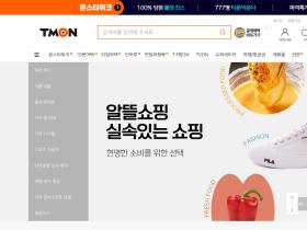 ticketmonster.co.kr