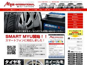 tires.co.jp
