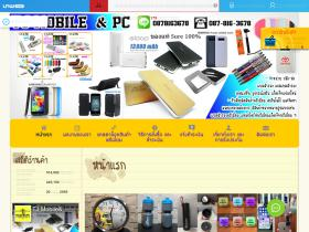 tjmobile-pc.com