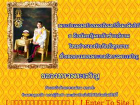 tmmsociety.net