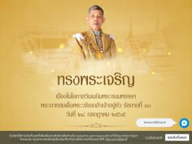 toagroup.com