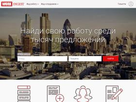 toliatti.workdigest.ru