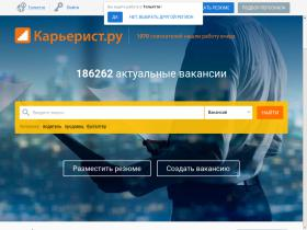 tolyatty.careerist.ru