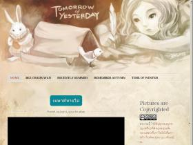 tomorrowofyesterday.com