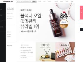 tonymoly.co.kr