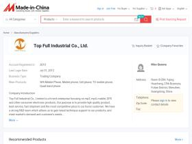 top-full.en.made-in-china.com