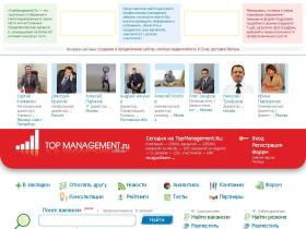 top-management.ru