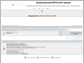 torrents-ru.ace.st