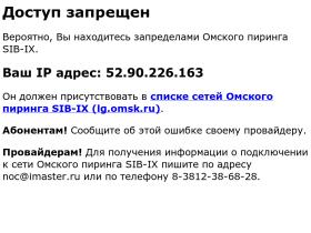 torrents.omsk.ru