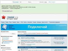 torrents.vtomske.ru
