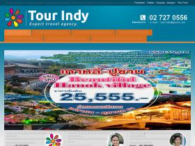tourindy.co.th
