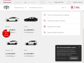 toyotachel.ru