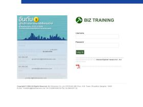 training.bizdimension.com