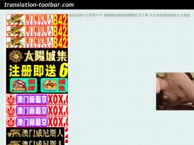 translation-toolbar.com