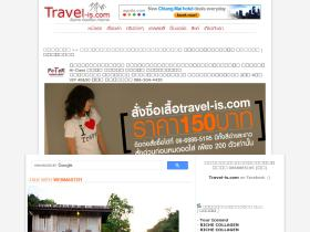 travel-is.com