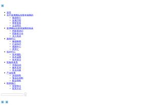 travel-tamilnadu.com