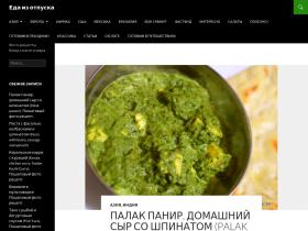 travelfood.ru