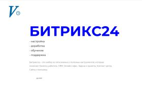 travelplus.ru