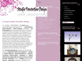 travertinodesign.gr