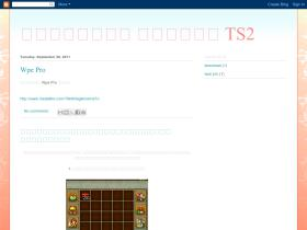 ts2cheat.blogspot.com