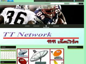ttnetwork.myreadyweb.com