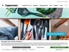 tupperware.bg