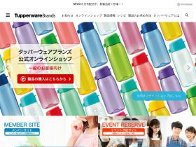 tupperware.co.jp