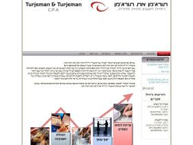 turjeman-cpa.co.il