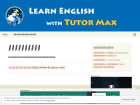 tutormax.wordpress.com