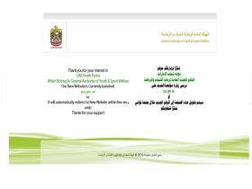 uaeyouth.gov.ae