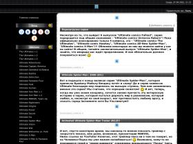 ultimate-spider.ucoz.ru