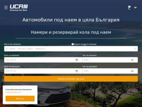 uni-carrent.com