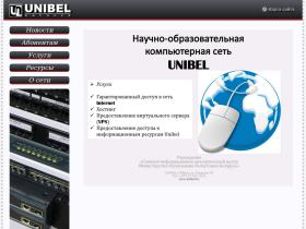 unibel.by