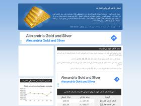 united-arab-emirates.gold-price-today.com