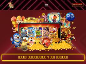universidadiciglobal.com