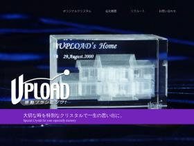upload-net.co.jp
