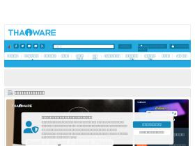 upload.thaiware.com