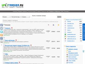 uptracker.ru
