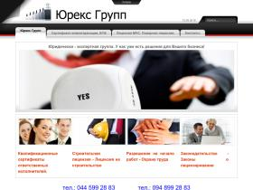 urex-group.com.ua