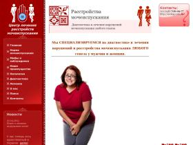 urology.com.ua
