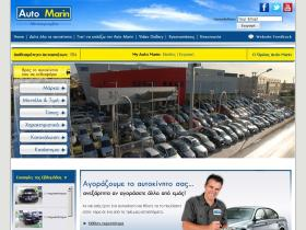 used.automarin.gr