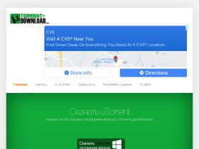 utorrent-download.ru