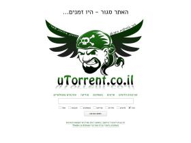 utorrent.co.il