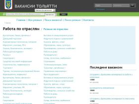 vacancy-tolyatti.ru