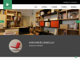 valleyinvestmentproperties.org