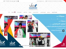 vedc.ac.ae
